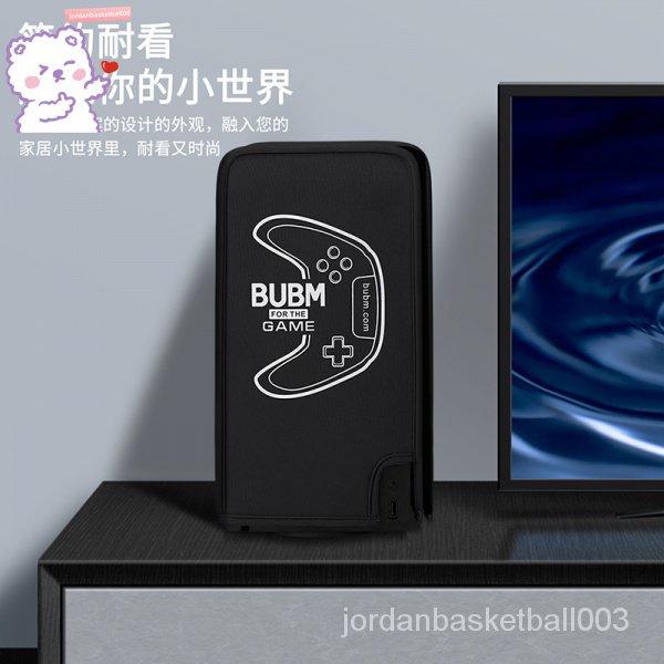 Bubm適微軟xboxseriesx防塵罩 Xbox Series X S保護套xsx主機套子