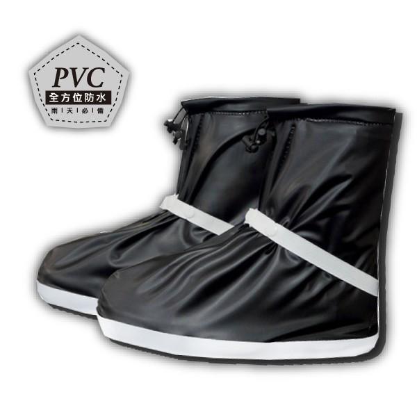 全方位防水雨鞋套 短板 黑/白 尺寸可選