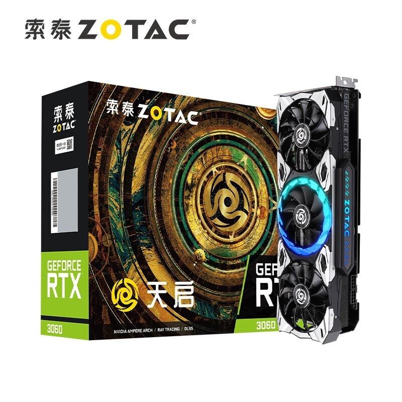 現貨新品/可到付正品索泰RTX3070ti/3080ti顯卡桌上型電腦電腦顯卡8G/12G PGF電競主機顯卡