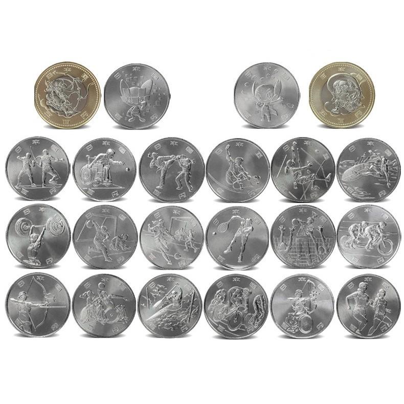 東京奧運會 紀念品 限量 日本2020年東京奧運會大全套 1-4組 100+500元紀念幣22枚 全新