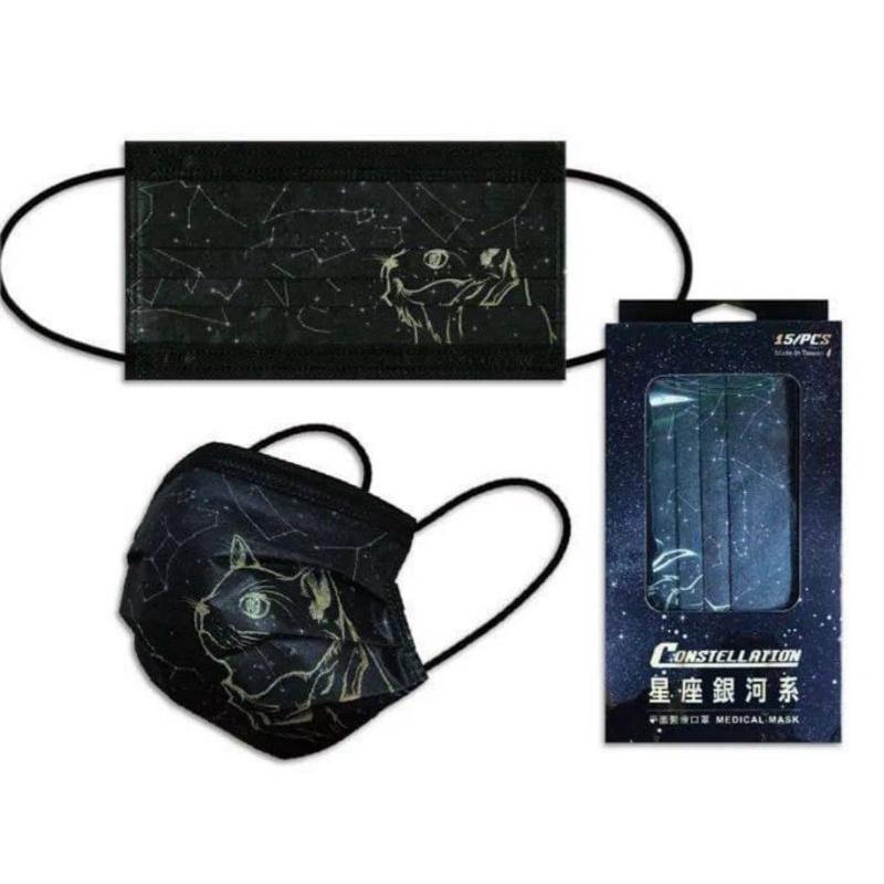 💛現貨💛上好醫療防護口罩,款式:星座銀河系,15入盒裝,MD雙鋼印,台灣製造