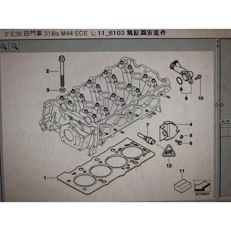 BMW 11531743679 水管接頭 E36/M43/M44/95.9-