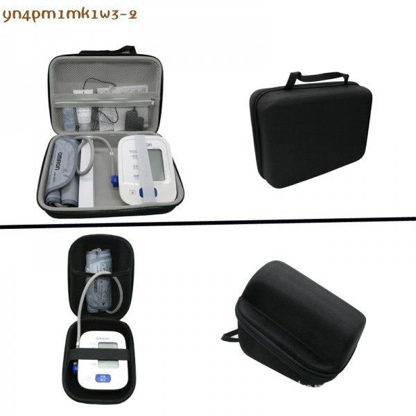新款通用歐姆龍魚躍電子血壓計血糖測試儀血壓儀血氧儀收納盒便攜包