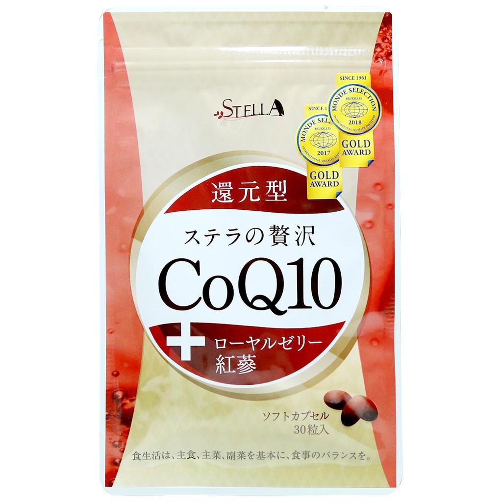【時樂漢方官方】 4袋 120粒stella豪華COQ10/輔酶COQ10