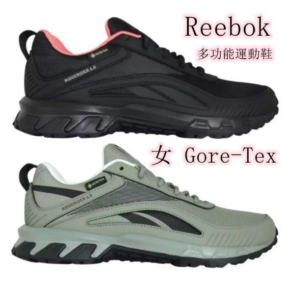 【好代GO】{特價} Reebok 女Gore-Tex多功能運動鞋 防水運動鞋 好市多代購 COSTCO