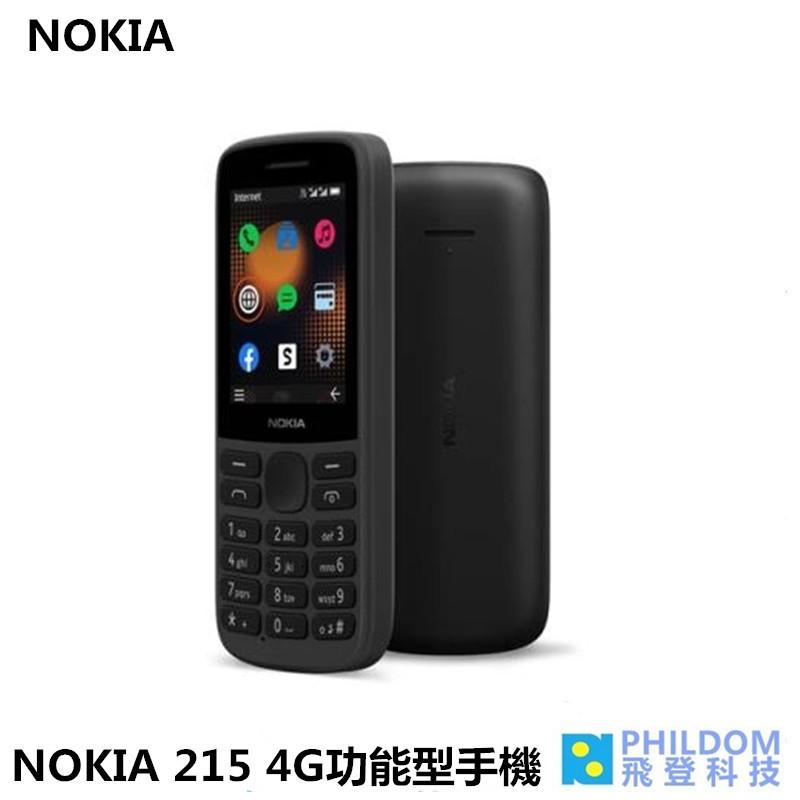 NOKIA 215 4G功能型手機 (128MB/64MB) 2.4吋QVGA螢幕 雙卡雙待 聯強代理