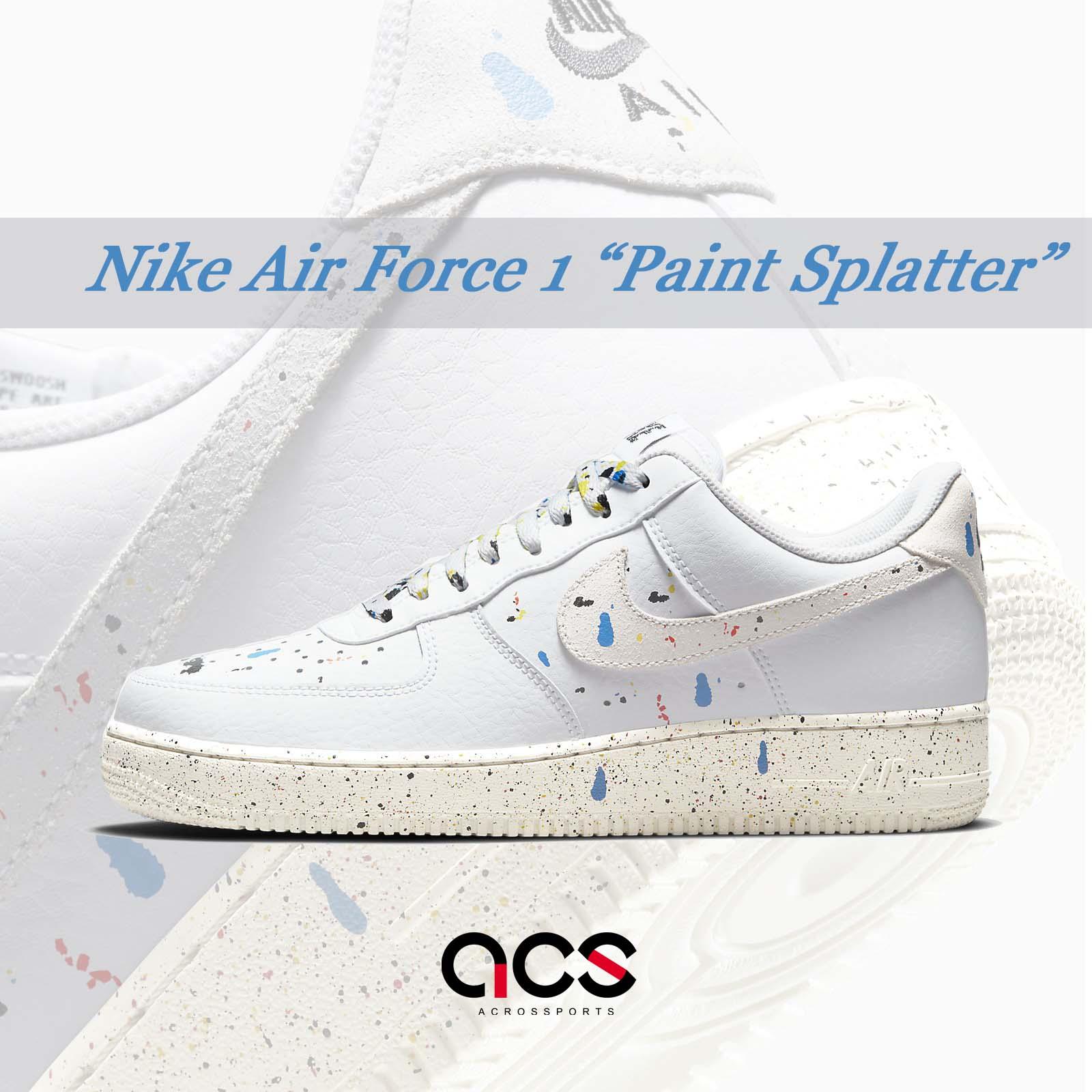 Nike 休閒鞋 Air Force 1 07 LV8 灰 白 彩色 潑墨 AF1 男鞋【ACS】 CZ0339-100