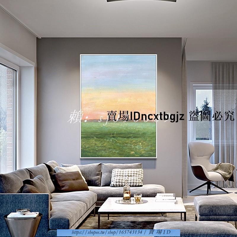 【下殺價】 手繪抽象草原風景油畫現代美式玄關過道客廳背景墻藝術裝飾畫壁畫