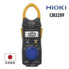 【HIOKI】日本HIOKI CM3289 超薄型鉤錶 AC鉗形表 電流勾表 鉤表 鈎表 電錶 原廠公司貨