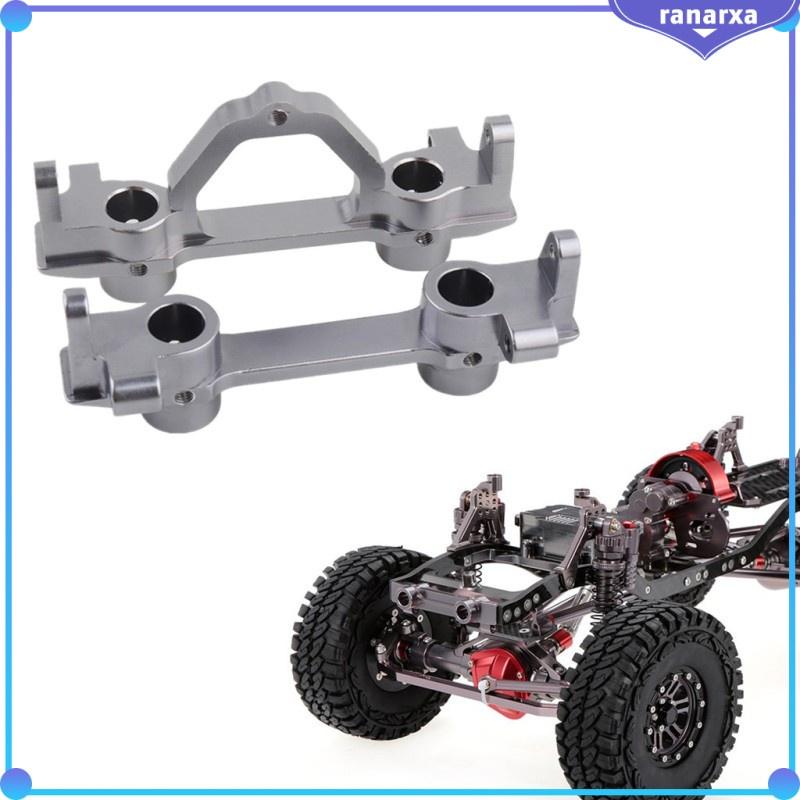 RC前後保險槓安裝升級架1:10秤RC履帶軸軸SCX10攀岩車