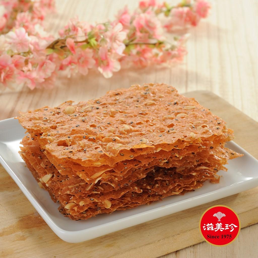 【滋美珍】芝麻杏仁脆片肉乾香 酥 脆