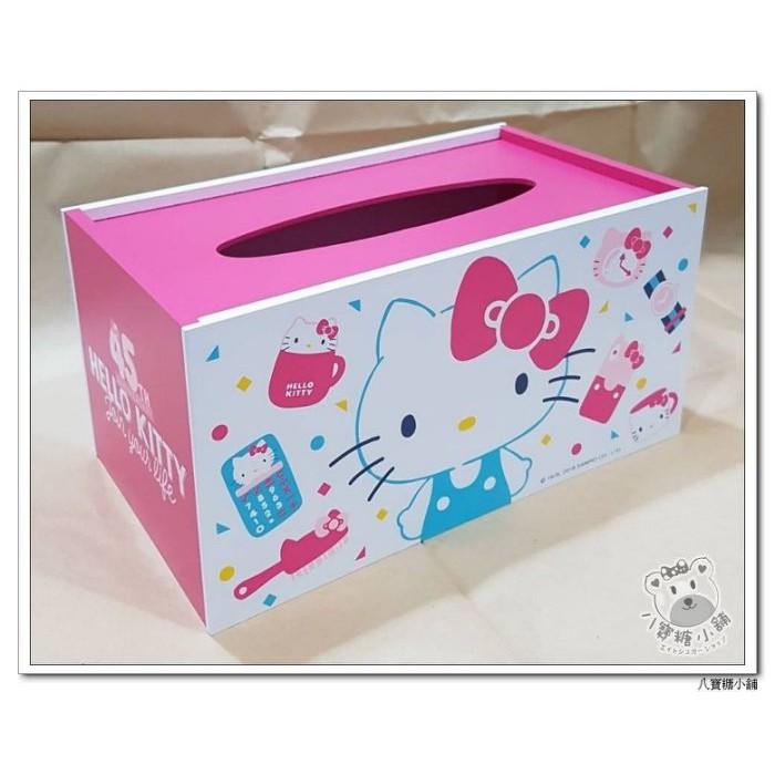 八寶糖小舖~HELLO KITTY面紙收納盒 凱蒂貓面紙盒 衛生紙盒 木製45週年款 Sanrio 可愛現貨