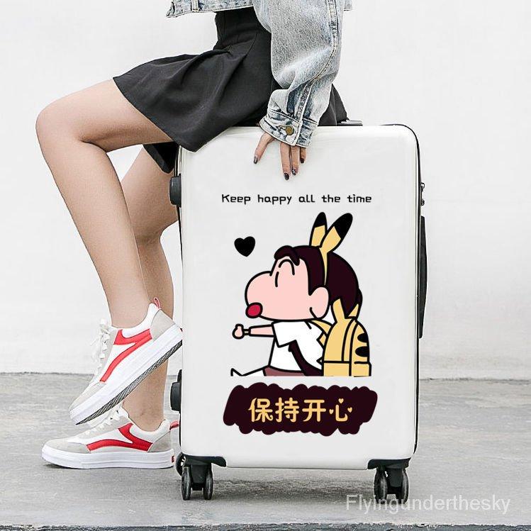 行李箱女ins學生韓版潮流皮箱子大容量特大號拉桿密碼箱高初中生⭐