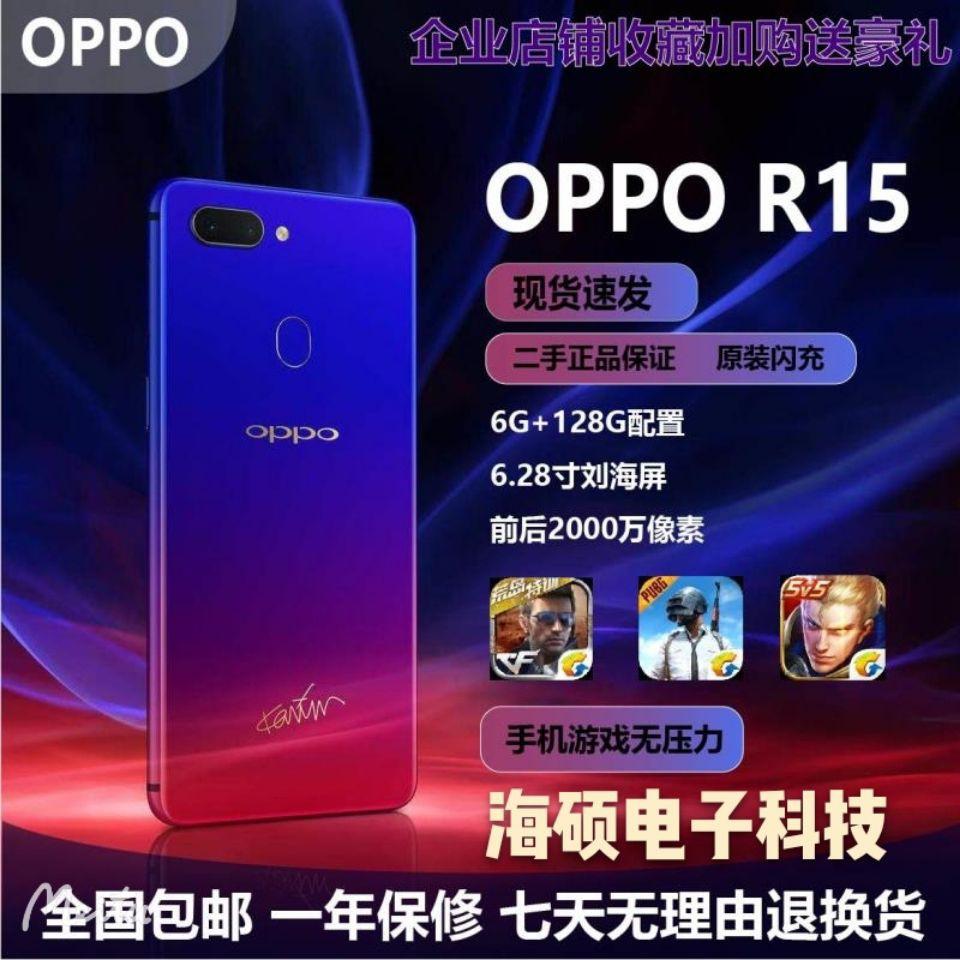 二手手機OPPO R15全網通R11S大屏智能R11安卓低價學生游戲手機