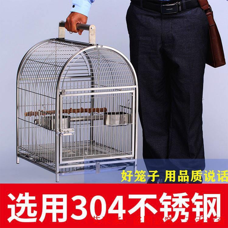 (鸟笼)304不銹鋼鸚鵡鳥籠外出鳥籠子大號豪華外帶籠子中大型灰鸚鵡站架