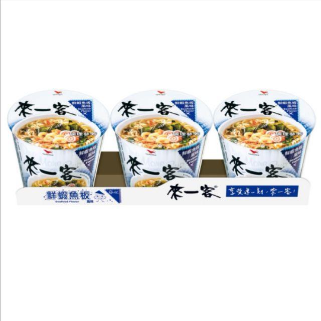 來一客 4種口味 鮮蝦 泡菜 牛肉風味 杯麵 單入&3入裝販售『現貨』