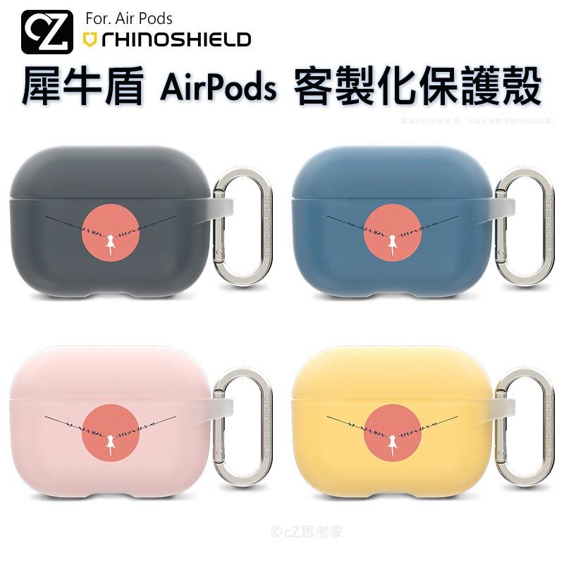 犀牛盾 AirPods 聯名款 客製化保護殼 (上蓋+下蓋) AirPods Pro 3 2 1代 防摔殼 貓咪放鬆