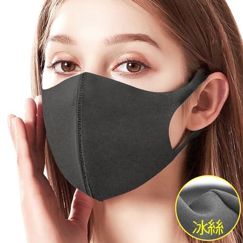 可水洗3D立體口罩E012-19涼感冰絲口罩.防曬口罩.彈力防塵口罩.騎車防風口罩面罩.成人布口罩.彈性男女透氣防護面罩