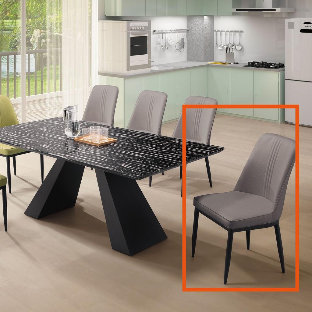 【48cm灰皮餐椅-B400-06】餐椅 北歐工業風 書桌椅 長凳 實木椅 皮椅布椅 餐廳吧檯椅 會議椅【金滿屋】
