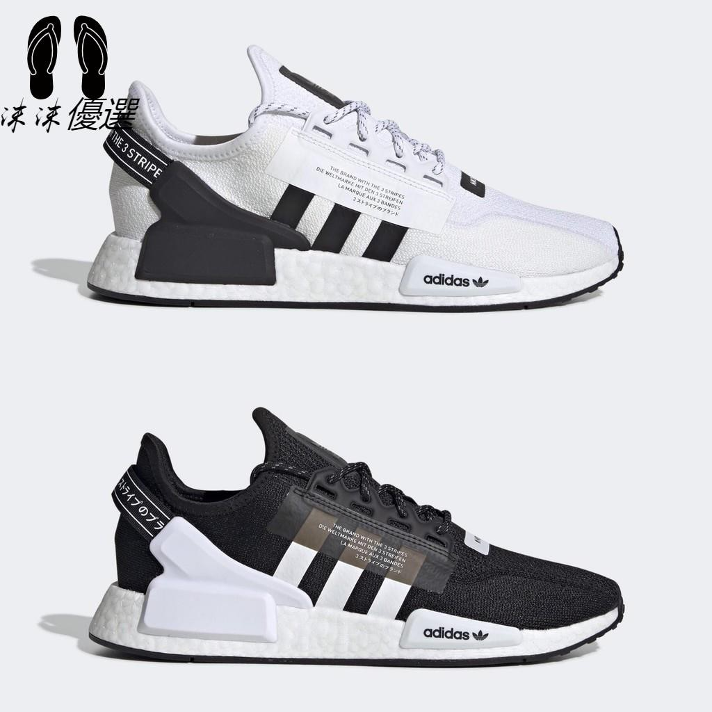 adidas nmd r1 v2 shoes