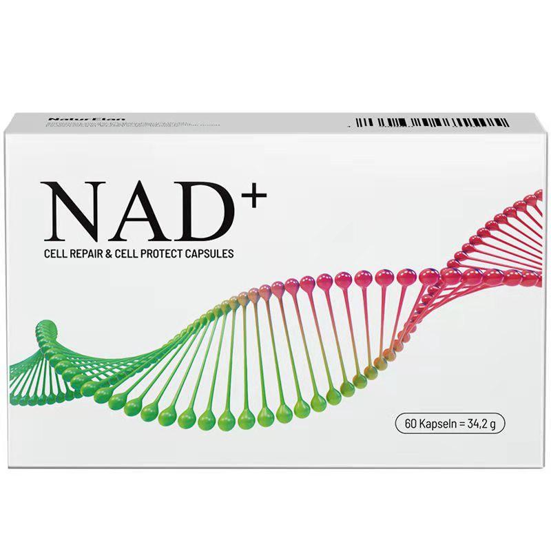 【衰老抑製】德國進口 NAD+線粒體素前體nmn9600 煙酰胺腺 嘌呤二核苷酸 復合氨基酸