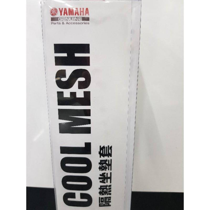 YAMAHA山葉原廠全新隔熱坐墊Limi115 Limi125 RS NEO125 4代戰125 四代勁戰(限量出售)