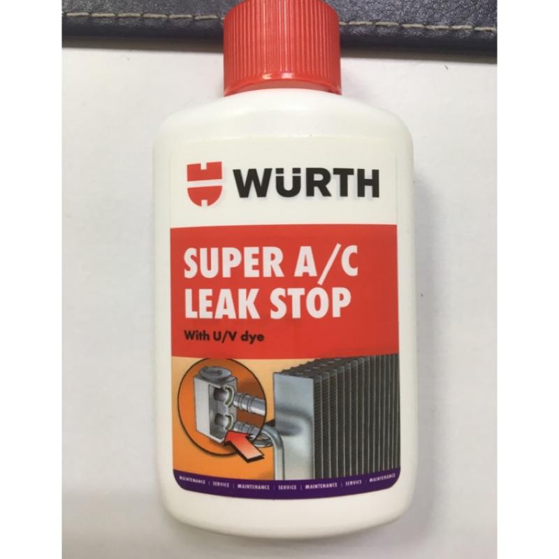 福士超級冷凍油精螢光止漏劑