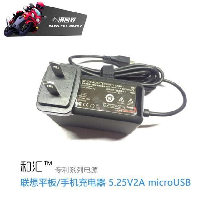 下殺★華碩ASUS T100 T100TA T100AC平板電腦適配器5V2A充電器micro接口★動漫小四季