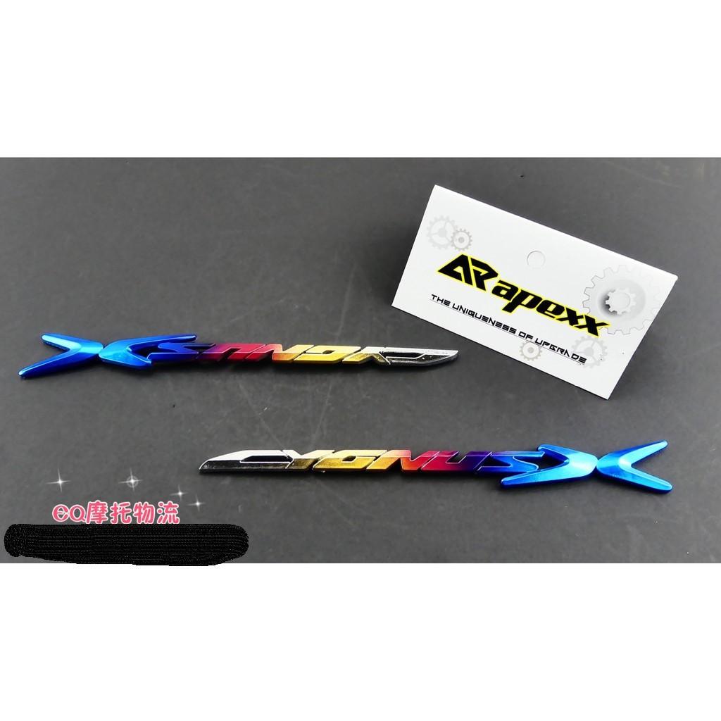 APEXX 彩鈦 立體貼 車殼貼 車身LOGO 車身貼紙 車殼 側貼 適用 CYGNUSX 勁戰 三代 四代 五代