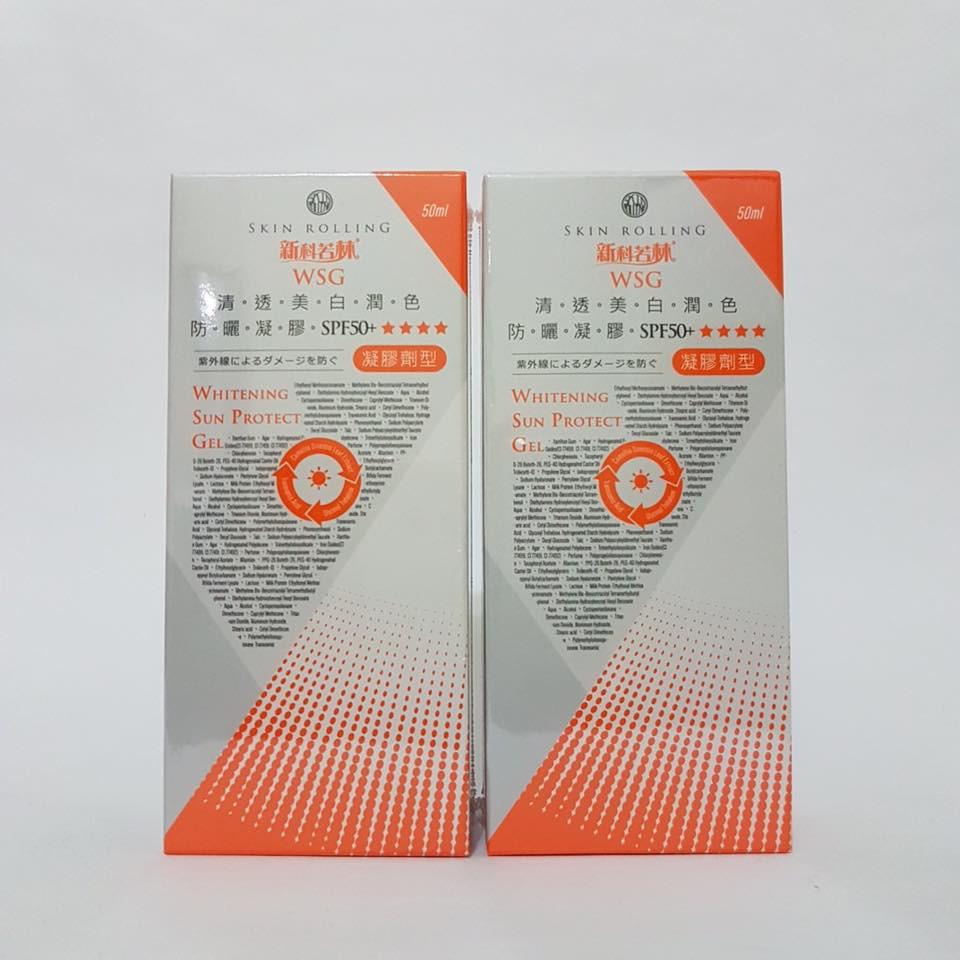新科若林/蒙娜麗莎清透美白潤色防曬凝膠SPF50 -50ml x2瓶入 超值組合