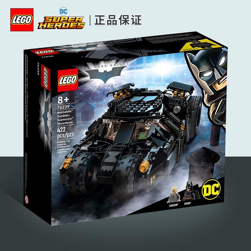 【預售】LEGO/樂高積木超級英雄76239小蝙蝠俠戰車收藏玩具