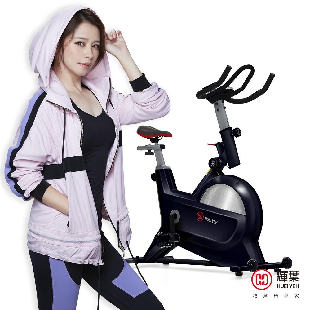 輝葉 創飛輪健身車(Triple傳動系統)HY-20151(贈-快煮鍋D-522-WT+避震墊HY-B02)(輝葉官方