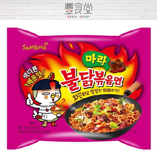 【豐食堂商城】韓國泡麵 三養(4倍辣)麻辣雞肉炒麵 乾麵 135g