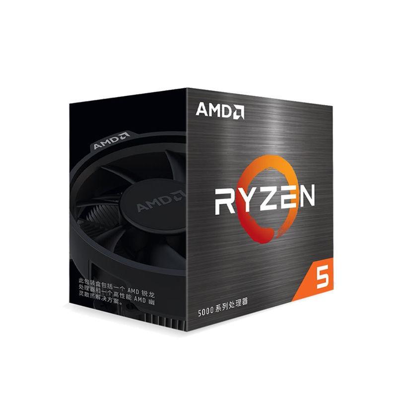 熱賣 AMD銳龍R5 5600X R7 5800X R9 5900X 5950X盒裝CPU支持B550系主板
