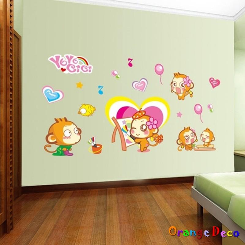 【橘果設計】萌萌侯 壁貼 牆貼 壁紙 DIY組合裝飾佈置