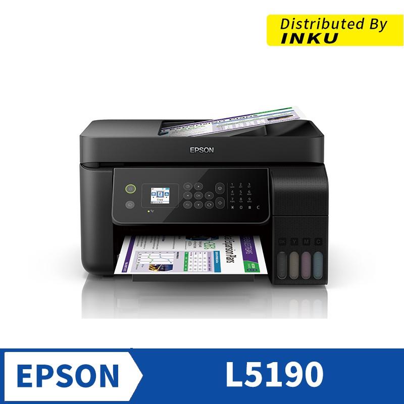 EPSON L5190 L5196 列印/影印/掃描/傳真 原廠 連續供墨 印表機 含稅 可刷卡 面交 公司貨[現貨]
