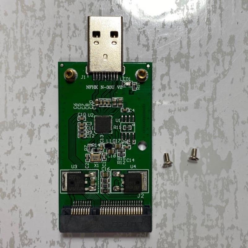 現貨 mSATA固態盤轉USB 3.0 轉接卡 MSATA TO  USB 3.0 可 做隨身碟 外接硬碟 擴充碟