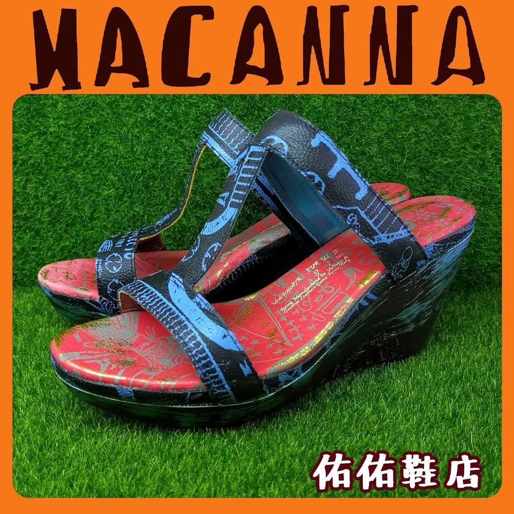 【佑佑鞋店】Macanna 麥坎納 托勒密系列 楔型鞋  手染犛牛 黃牛皮 氣墊拖鞋0508
