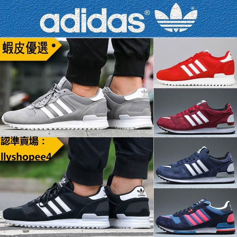 全新現貨特價 Adidas ZX 700 Black Silver 愛迪達 三葉草 運動鞋 黑白男女 慢跑鞋 BB121