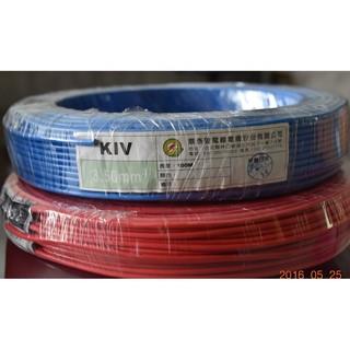 鼎泰豐 PVC 細芯電線3.5mm平方 高雄市