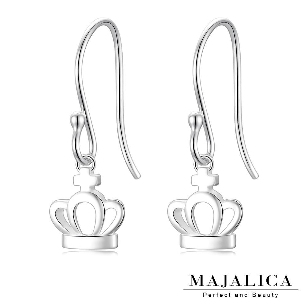 Majalica 純銀耳環 國王皇冠 耳勾式耳環 925純銀 銀色款 一對價格 PF8076