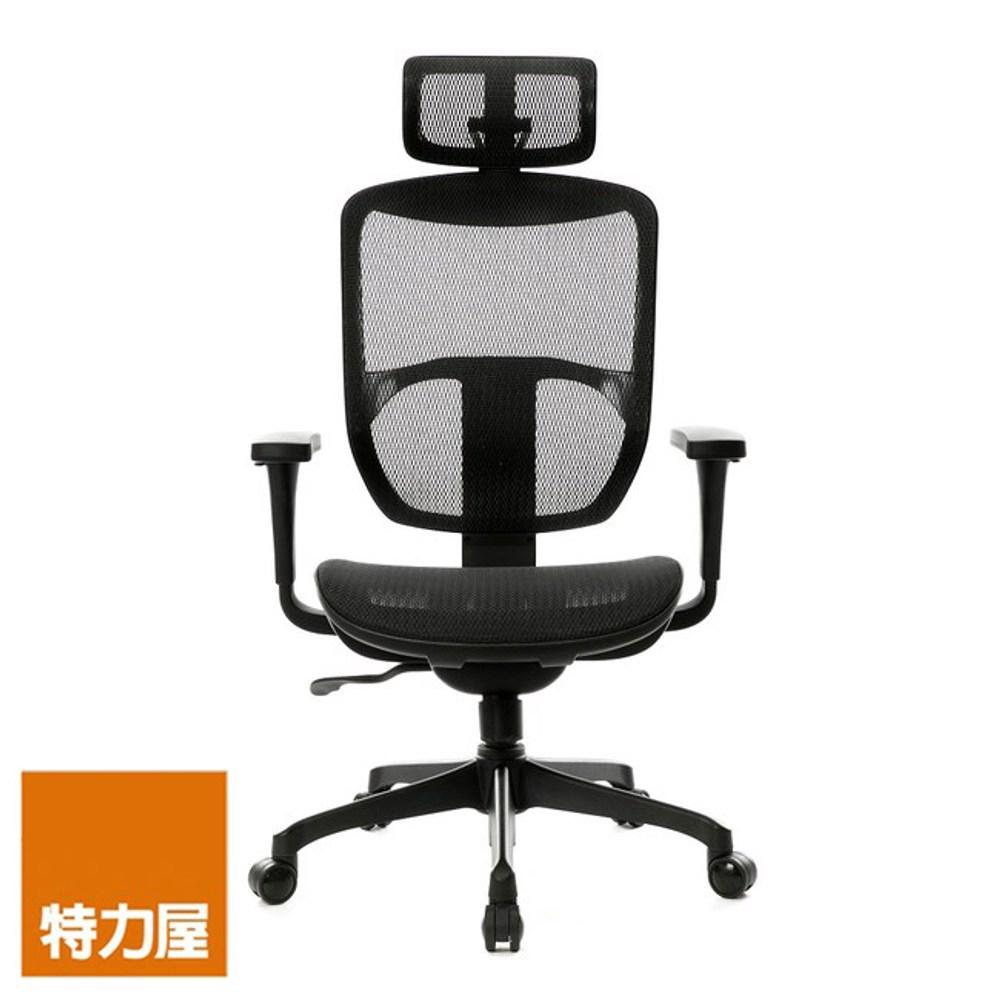 特力屋 松林高背扶手全網椅 型號SL-S5(T)
