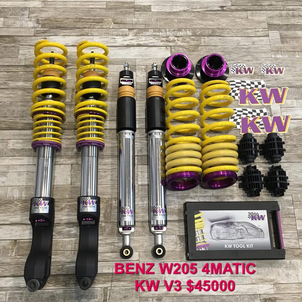 【品太】(保固半年)BENZ W205 4MATIC KW V3 高低軟硬可調避震器 9成新