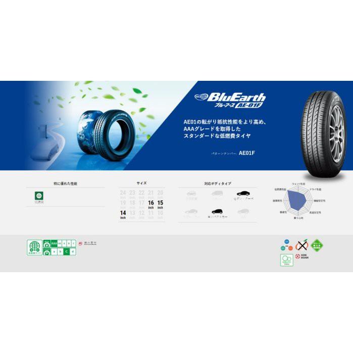 三重近國道 ~佳林輪胎~ 橫濱輪胎 AE01F AE-01F 205/60/16 非 AE50 ES32 AE01