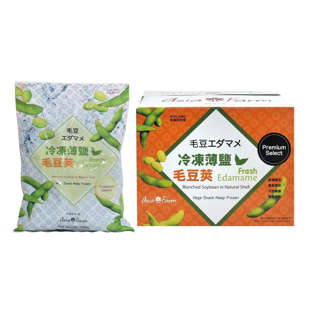 【COSTCO免運】冷凍薄鹽毛豆莢 500公克 X 6包