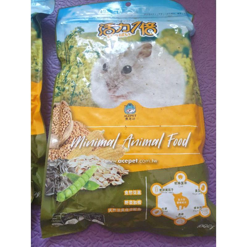 活力一倍《老鼠主食》1kg-寵物鼠飼料、老鼠主食、飼料、