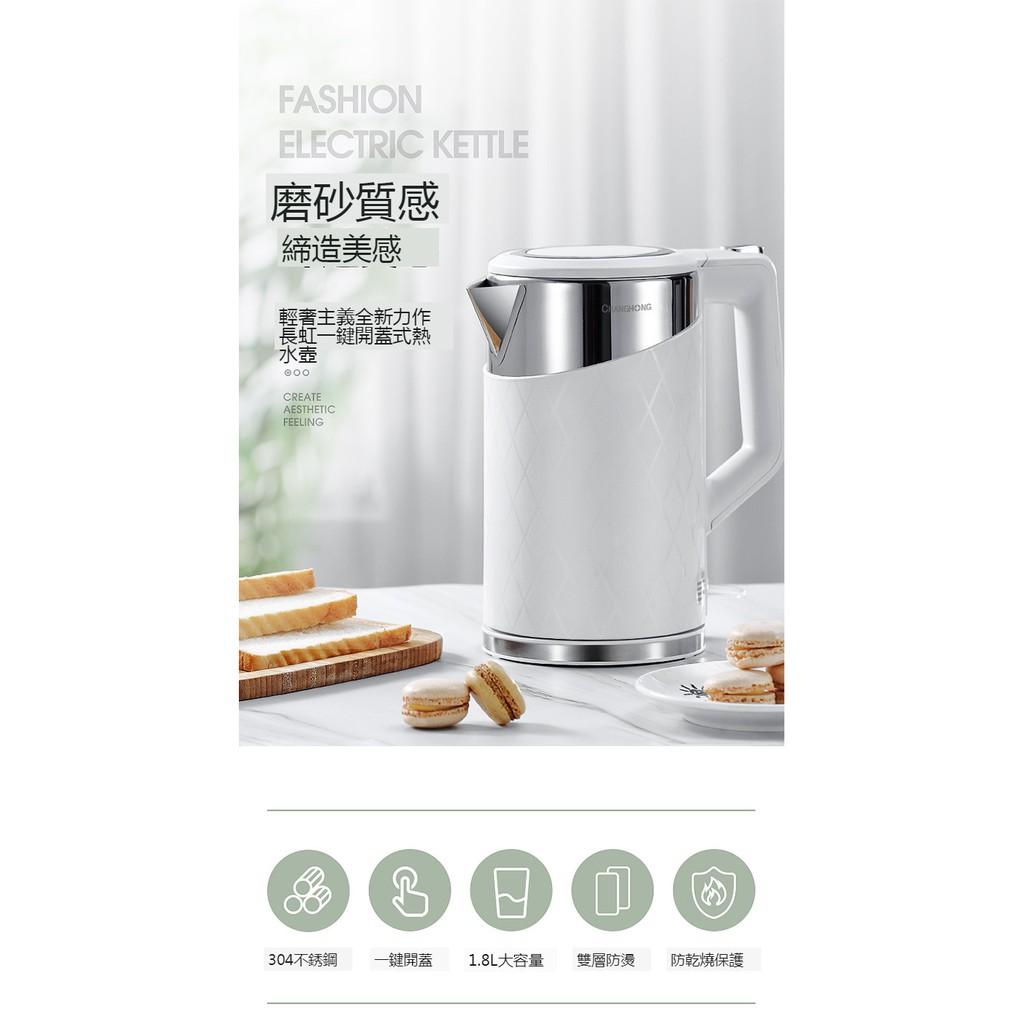 燒水壺家用電熱水壺 304不銹鋼燒水器 開水保溫煮水壺