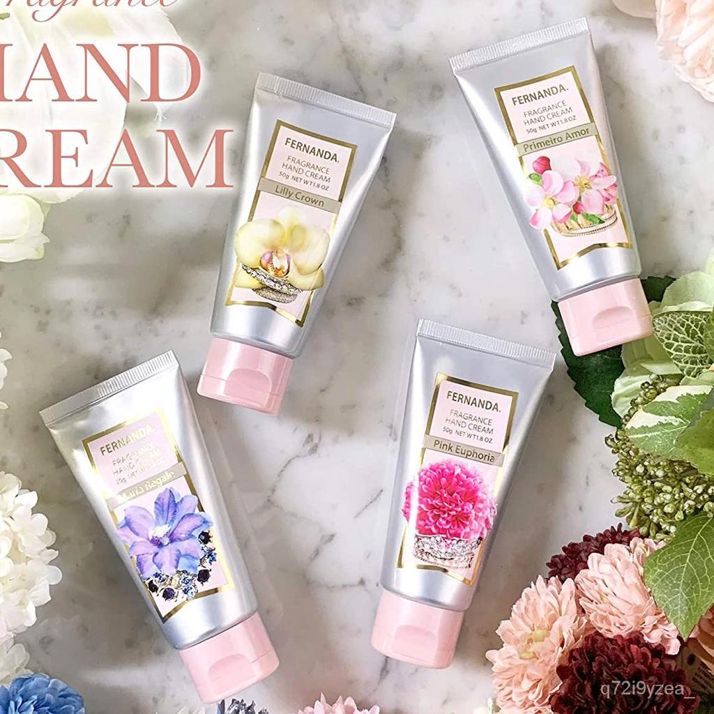 日本Fernanda香水香氛護手霜50g滋潤保濕香膏混合淡花香留香持久