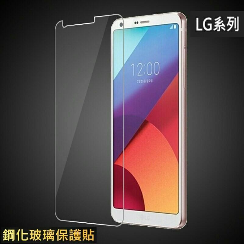 LG玻璃貼 保護貼 適用Velvet K42 K52 V30 G8s G8X V60 ThinQ G7 K51S K61