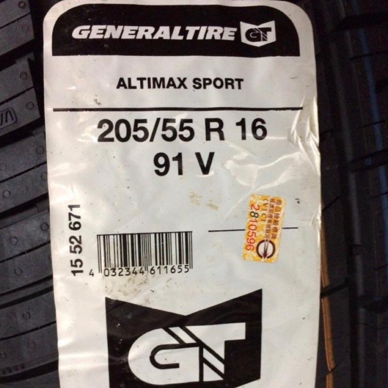將軍輪胎205/55/16 德國製 17年新胎